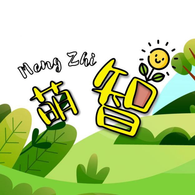 MengZhi